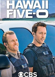 夏威夷特警第八季/夏威夷特勤組第八季/天堂執法者第八季/Hawaii Five-0 Season 8